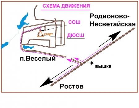 """Региональные соревнования по СО """"Зимний кубок"""""""