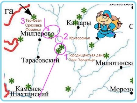Интернет-походы по Донскому краю